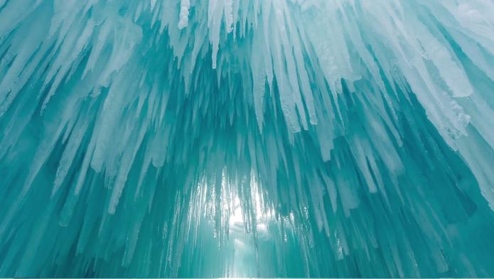 forteresse de glace